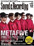 Sound & Recording Magazine (サウンド アンド レコーディング マガジン) 2016年 12月号 [雑誌]