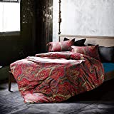 Pottery Barn Duvet Covers UFO Home Mira Paisley Rich Flourishing Pattern 350 Thread Count Cotton Sateen Duvet Cover Set, Pag, Queen, 4 Pieces