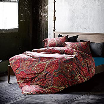 home paisley rich flourishing pattern thread count cotton sateen duvet cover set queen pieces red king canada gold sets