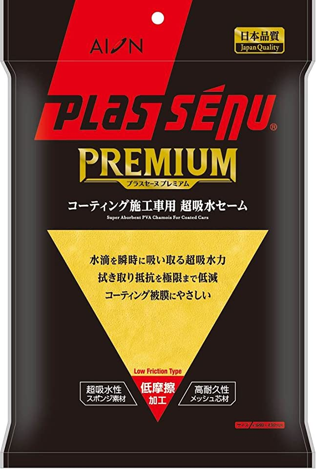 傾いた資格出発ソフト99(SOFT99) 塗料?ペイント タッチアップペン X1 つや消し黒 17101