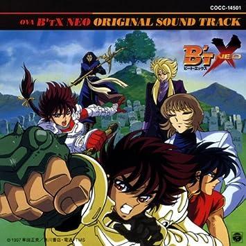 Btx Neo サウンドト Amazoncom Music