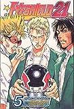 Eyeshield 21, Vol. 5 by Riichiro Inagaki (2005-12-06)