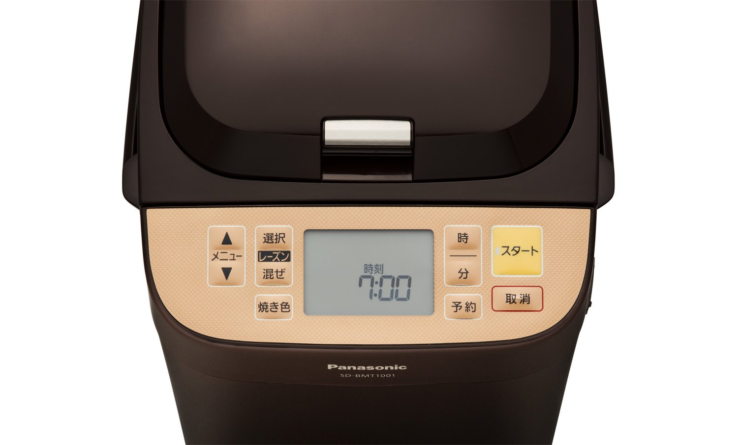Panasonic home bakery 1 loaf type Brown SD-BMT1001-T--(Japan Import-No Warranty) by Panasonic (Image #4)