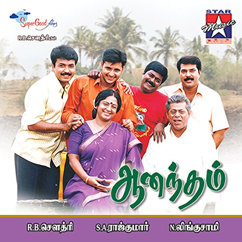 Aasai Aasaiyai By K J Yesudas On Amazon Music