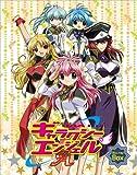 Galaxy Angel - A(Ace) Blu-Ray Box (2BDS) [Japan BD] BCXA-551