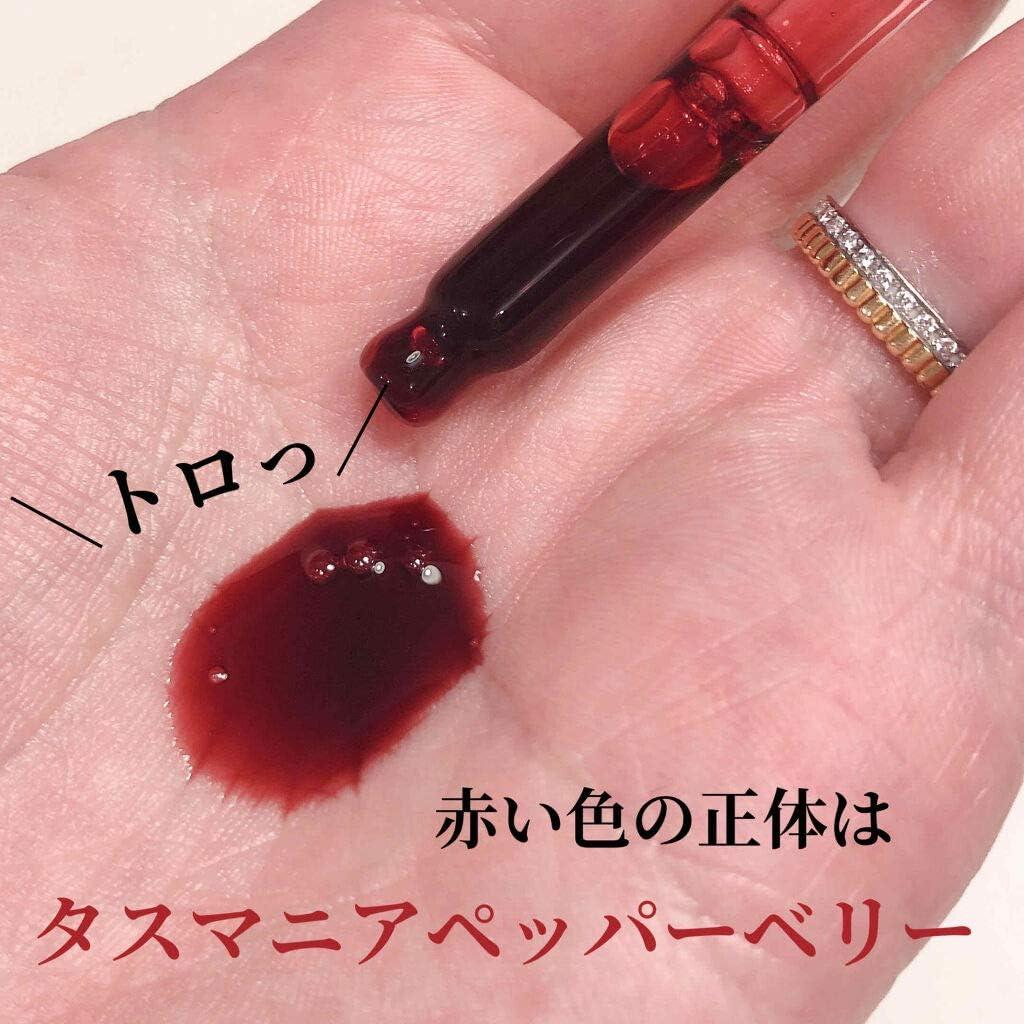 ピーリング 血みどろ