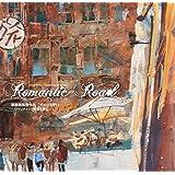 """蔡國華 風景作品「ドイツ紀行」〜ロマンティック街道を描く〜 Cai Guo-Hua Watercolor Works """"Romantic Road"""" (Cai Guo-Hua Watercolor Works)"""