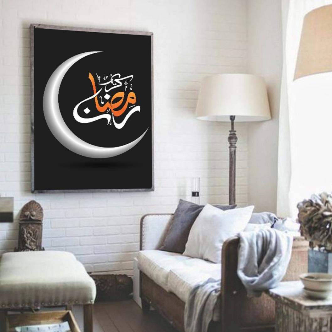 Ouneed Toile Tableau Islamique Calligraphie Arabe Islamique Photos ...