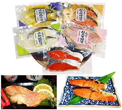 漬魚おかず10切セット 5種類のお魚、違った味が楽しめるおかずセット 【御歳暮ギフト・ご贈答・ご自宅用・お誕生日プレゼントにも!配送指定OK!】