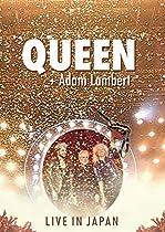 Live in Japan Summer Sonic 2014 [Blu-ray]  Queen, Adam Lambert
