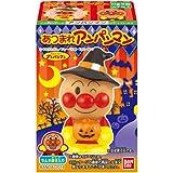 あつまれアンパンマン P63 (14個入り) 食玩・清涼菓子 (それいけ!アンパンマン)