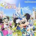 東京ディズニーランド ディズニー・イースター 2017の商品画像