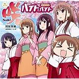 TVアニメ 咲-Saki-阿知賀編 episode of side-A ドラマCD