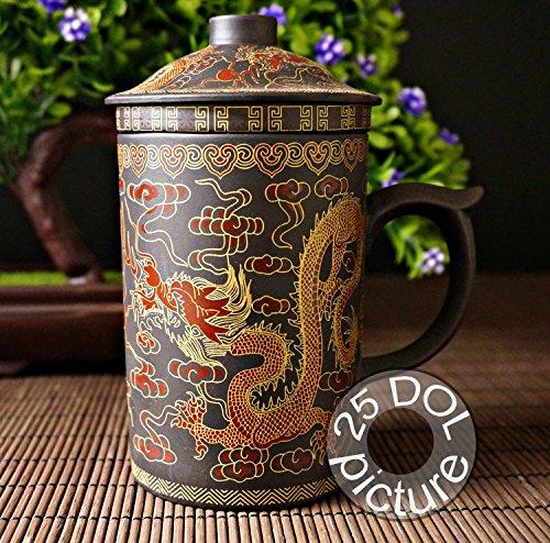 Yixing Purple Clay Mug - Teapot (300ml - 10Oz) + Filter + Lid - 100% Yixing Purple Clay (Dragon)