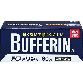Amazon | 【指定第2類医薬品】バ...