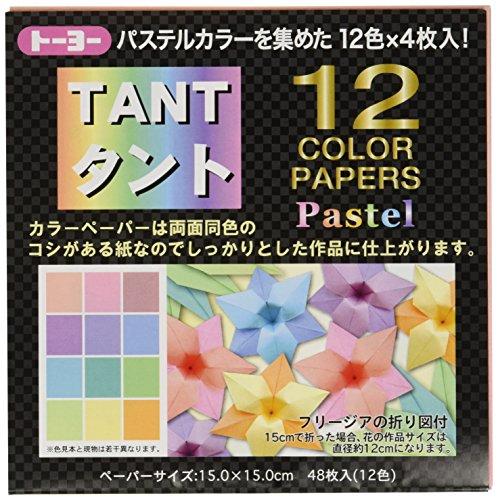 Toyo Origami, Tant Pastel Colors 15cm x 15cm, 12 Colors, 4 Each ()