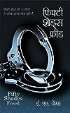 Fifty Shades Freed (Hindi)