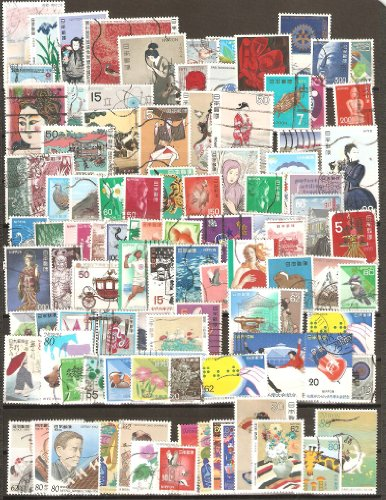 Collectible Japanese Postage Stamps: 100 Different Used Japan Stamps.