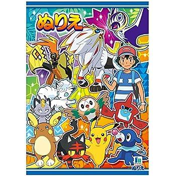 Amazon Dragon Ball Z Coloring Art Book Japanese Nurie