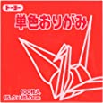 Toyo Origami Paper Single Color - Red - 15cm, 100 Sheets
