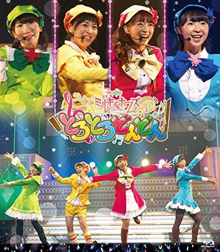 V.A. - Live Tantei Kageki Milky Holmes TD Torotoro Dondon [Japan BD] BRMM-10016