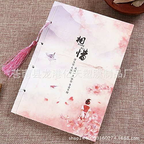 National Costumes Of China (MEICHEN-Vintage student costume Notepad antique gift notebook,To cherish)
