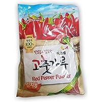 Gochugaru/Kimchi Pepper/Korean Red Pepper Powder (Fine) - 454 gm