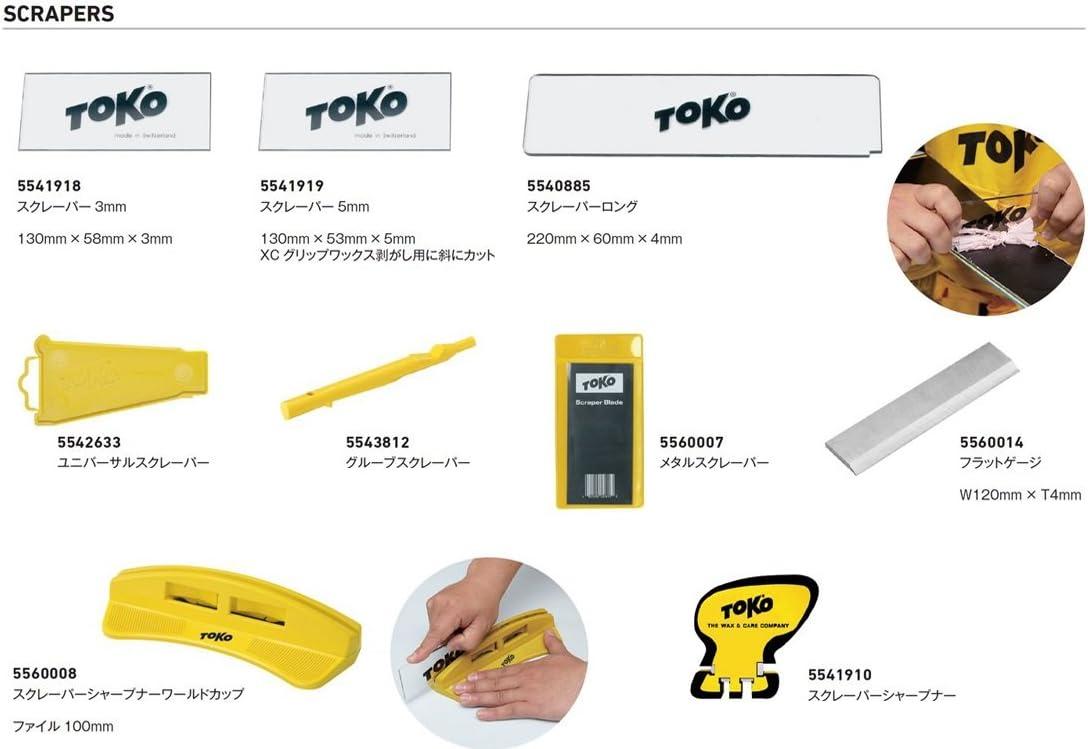 TOKO Technical Tool 5 mm Cuchilla para plexigl/ás
