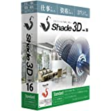 SHADE3D Shade3D Standard ver.16 ガイドブック付