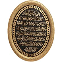 Asma ul Husna 99 Names of Allah (c.c.) Name Ayatul Kursi Muhammad (s.a.v) Name Color Islamic home decor Art Decorative wall Display Plaque Oval Molded 7.5 x 9.5 Inch (19 cm X 24 cm) (Style10)