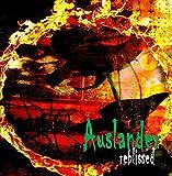Reblissed [2017 Remaster]