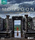 Wonders of the Monsoon - 2-Disc Set [ Blu-Ray, Reg.A/B/C Import - United Kingdom ]
