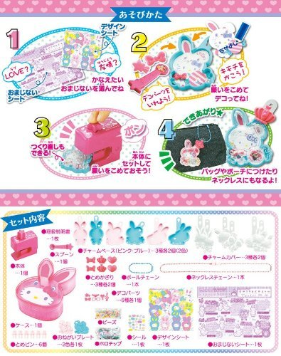 Please Charm Hello Kitty Kitty Kitty Coloreeful Bunny come true (japan import) d492fc