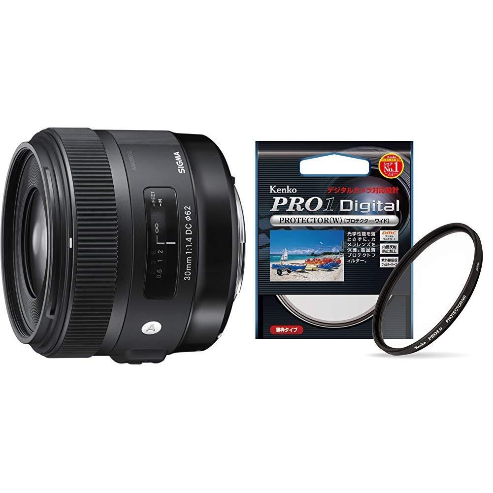 SIGMA 単焦点レンズ Art 30mm F1.4 DC HSM ニコン用 APS-C専用 301552 & Kenko カメラ用フィルター PRO1D プロテクター (W) 62mm レンズ保護用 252628 プロテクターセット  B07PGMW21J