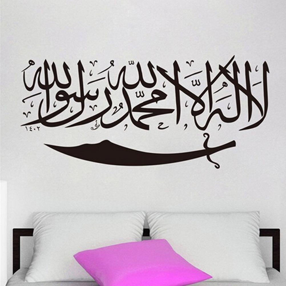 amazon com newsee decals islamic muslim removable vinyl wall amazon com newsee decals islamic muslim removable vinyl wall stickers mural home art decal kids room decor home kitchen