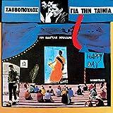 Tableau vivant (Instrumental)