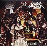 Savage Master: Mask Of The Devil (Vinyl) [Vinyl LP] (Vinyl)