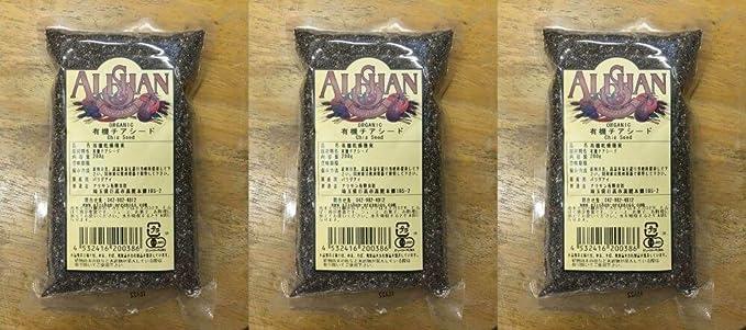 JAS-org?nico certificado] org?nica de semillas de Chia (3 bolsas ...
