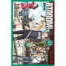 Btooom! - Volume 21