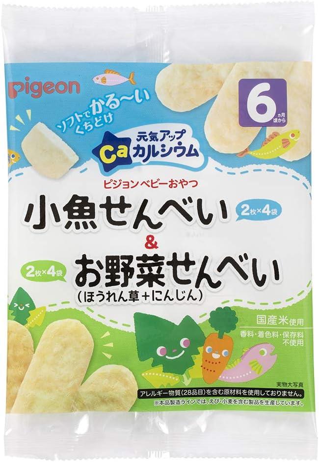 ピジョン 元気アップCa 小魚せんべい&お野菜せんべい(ほうれん草+にんじん)×6袋