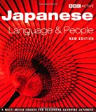 JAPANESE LANGUAGE AND PEOPLE COURSE BOOK (NEW EDITION)