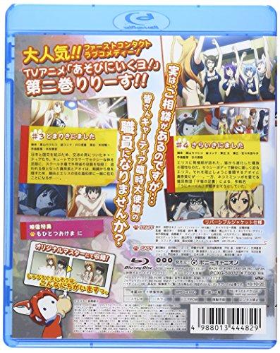 Asobi ni Ikuyo! Contact.2 [Blu-ray]