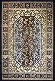 Leopard Rug Print Modern Area Rug New Carpet Size Options Available (1'.10'' X 2'.11'' Scatter Rug, Nouv-14 Leopard)