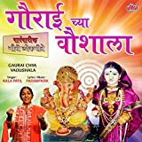 Kailasache Go Parvata Vari Shiv Parvati