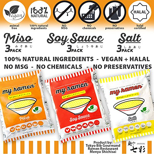 MyRamen 9 Pack Multi Pack - Highest Quality Vegan Traditional Japanese Ramen Noodle Soup by MyRamen