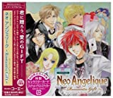 Video Game Soundtrack by Neo Angelique-Romantic Gift (2007-03-12)