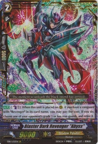Cardfight!! Vanguard TCG - Blaster Dark Revenger Abyss (EB11/L02EN) - Extra Booster Pack 11: Requiem at Dusk by Cardfight!! Vanguard TCG