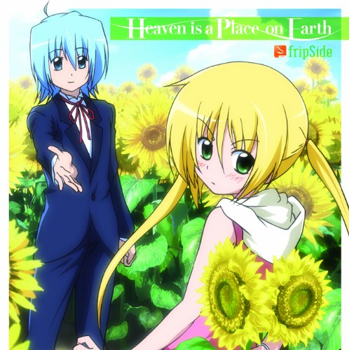GEKIJO BAN HAYATE THE COMBAT BUTLER HEAVEN IS A PLACE ON EARTH SHUDAIKA(regular ed.)
