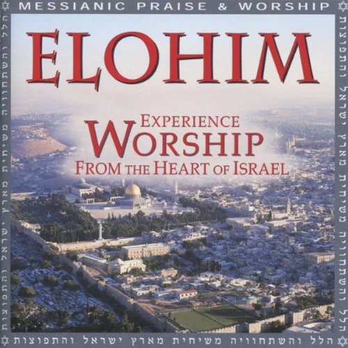 ELOHIM by City Of Peace Media & Film