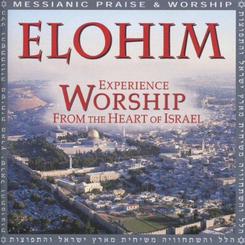 ELOHIM by City Of Peace Media & Film